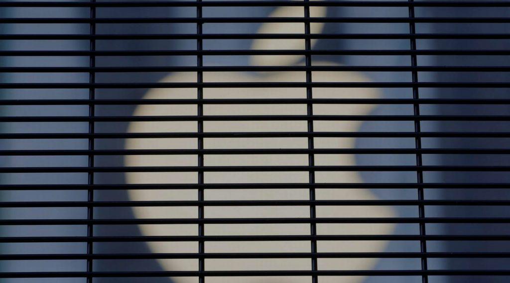 Apple bribery scandal