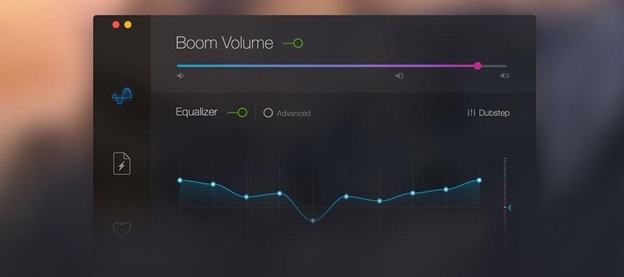 Boom Volume 3D